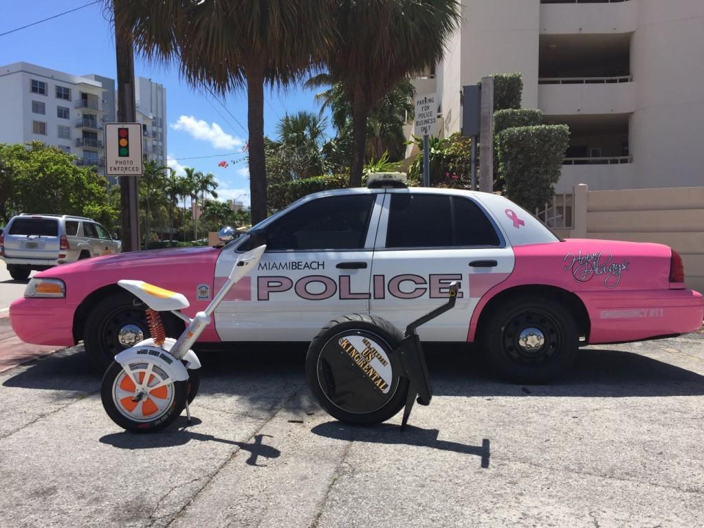 UsKing Rental Police